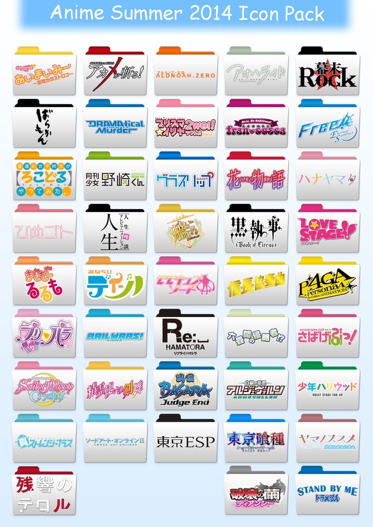 Anime Summer 2014 Folder Icon Pack