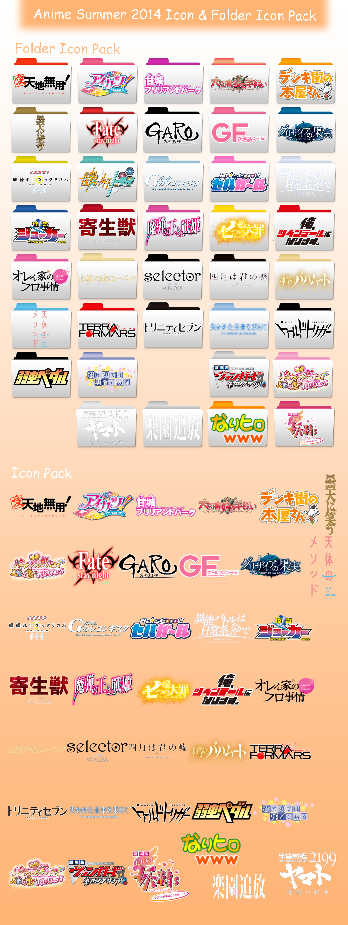 Anime Fall 2014 Icon Folder Pack