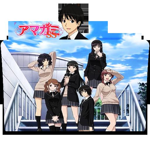 """Képtalálat a következőre: """"Amagami SS ico"""""""