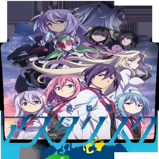 Gakusen Toshi Asterisk 2nd Season By KujouKazuya
