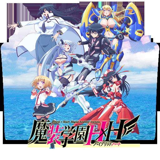 Masou Gakuen HxH (TV Anime)