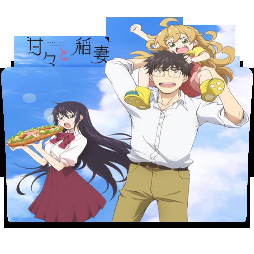"""Képtalálat a következőre: """"Amaama to Inazuma ico"""""""