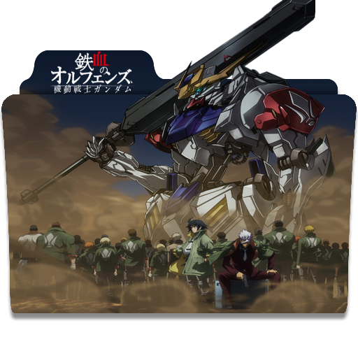 gundam iron blooded orphans ger sub
