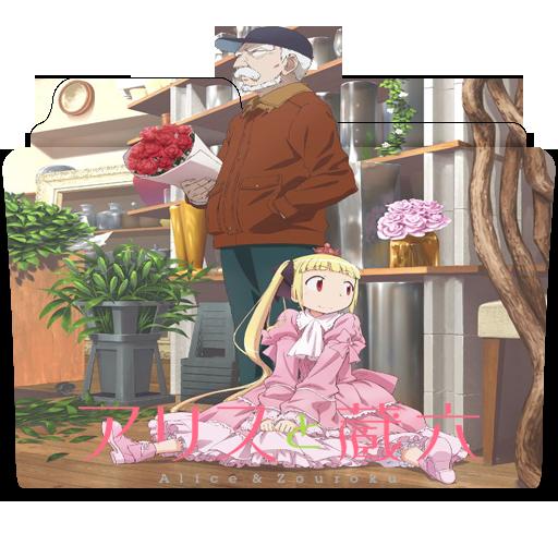 """Képtalálat a következőre: """"Alice to Zouroku png"""""""