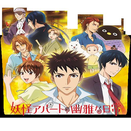 Anime Apartment: Youkai Apartment No Yuuga Na Nichijou Folder Icon By