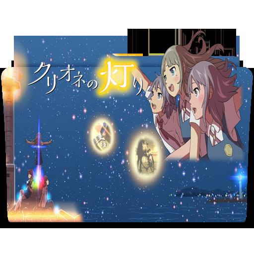 """Képtalálat a következőre: """"Clione no Akari ico"""""""