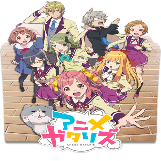 Animegataris Folder Icon By KujouKazuya