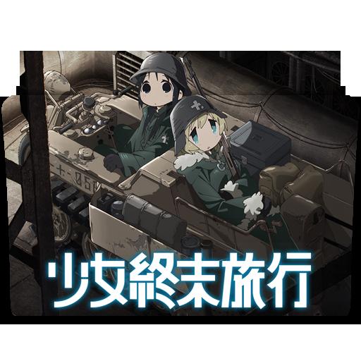 "Képtalálat a következőre: ""Shoujo Shuumatsu Ryokou ico"""