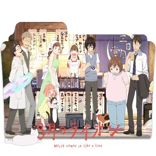 3 Gatsu No Lion 2nd Season Folder Icon By KujouKazuya
