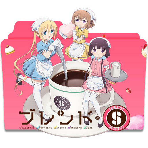 Blend S Folder Icon By KujouKazuya