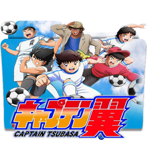 Captain Tsubasa (2018) Folder Icon By KujouKazuya On