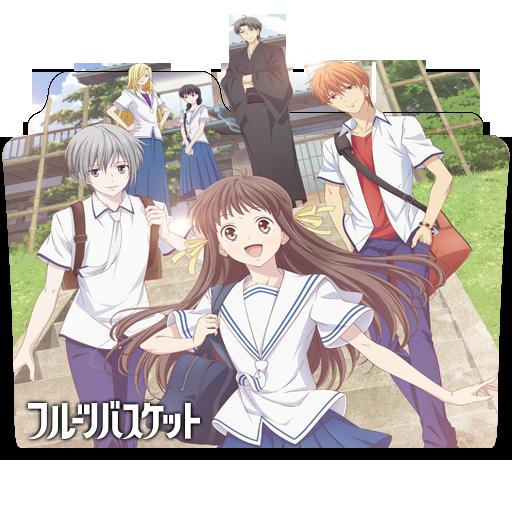 Fruits Basket (2019) Folder Icon By KujouKazuya On DeviantArt