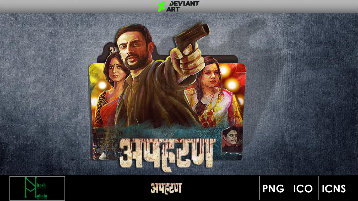 Apharan (2018) Folder Icon by niteshmahala on DeviantArt