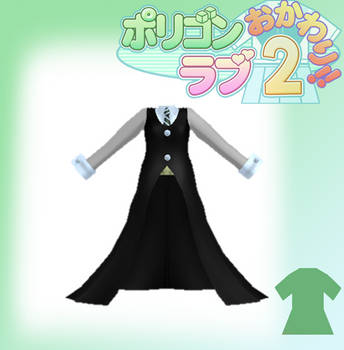 MMD: Coat + DL by Chibi-Baka-San