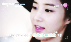Soshi Channel PSD by icepearls