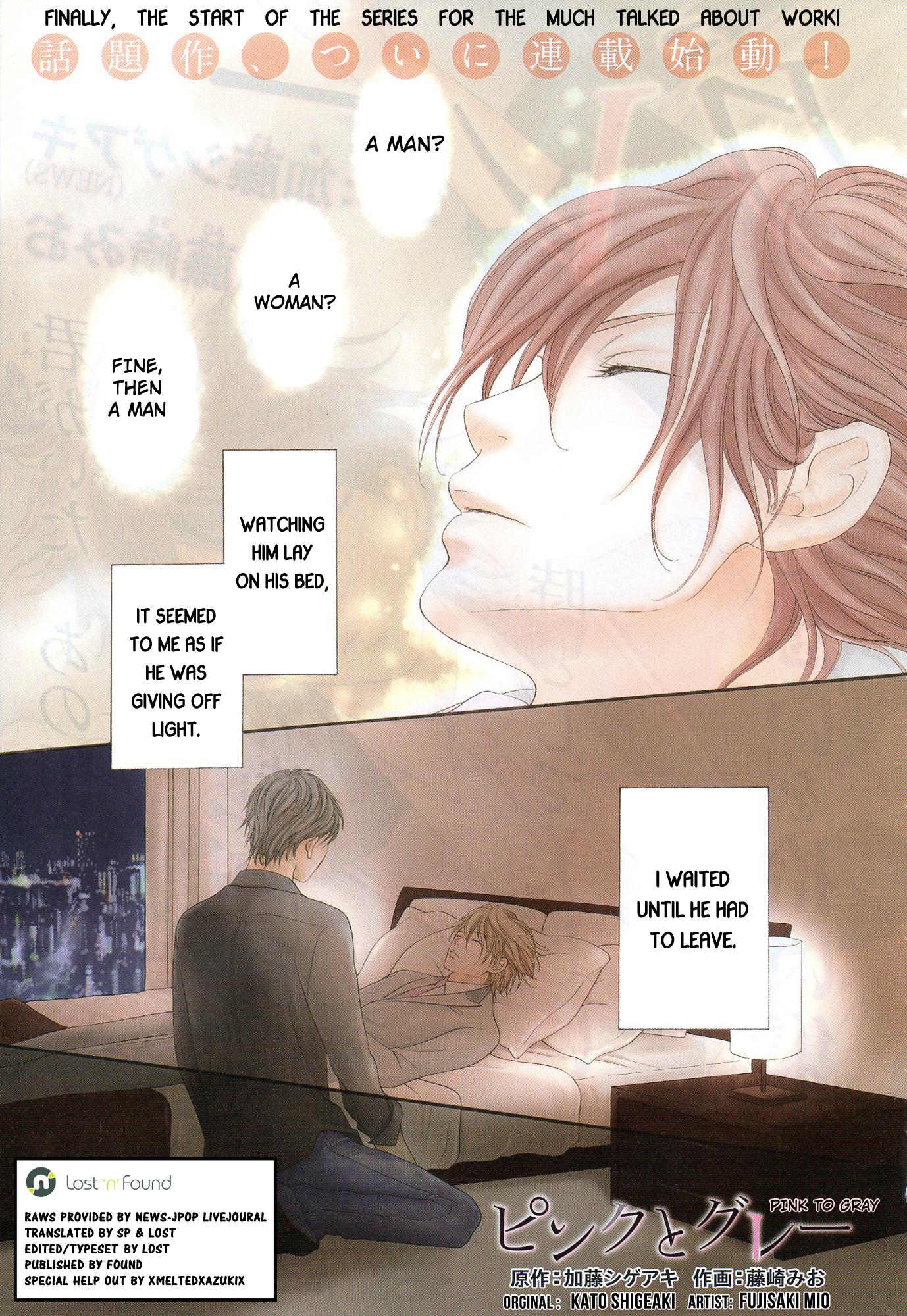 [Pink to Gray] Manga V01-Ch01