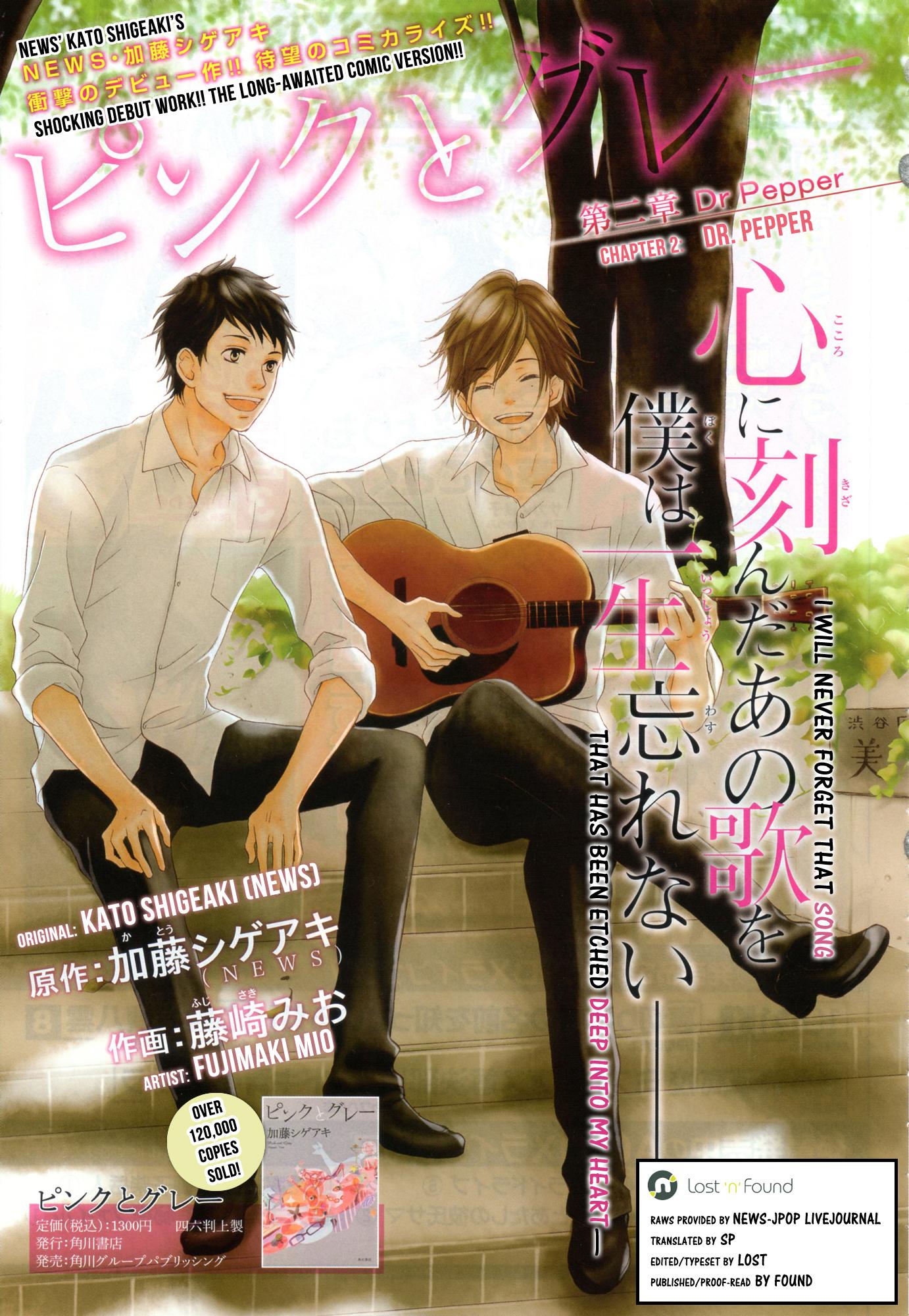 [Pink to Gray] Manga V01-Ch02