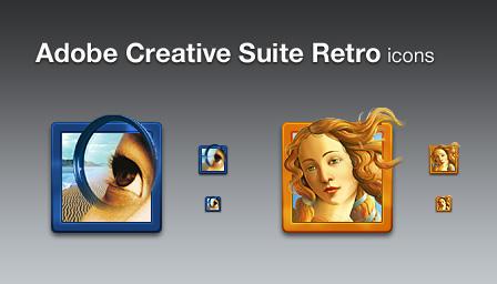 Adobe Creative Suite Retro