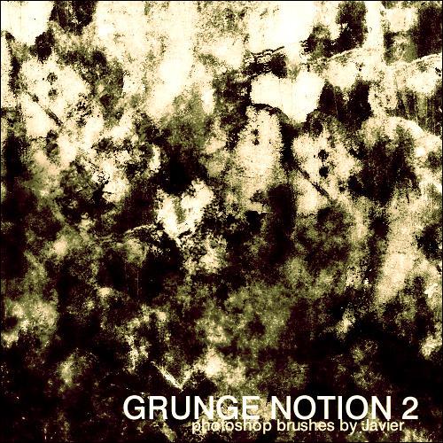 Grunge Notion 2 by JavierZhX