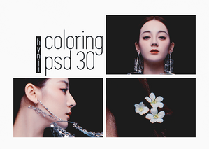 PSD COLORING 30