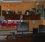 NG3RE Office by SSPD077