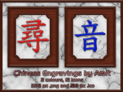 Chinese Engravings Icons by amitsaraf32