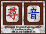 Chinese Engravings Icons