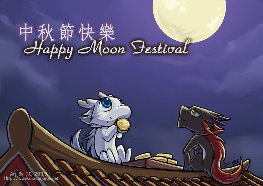DragonBros Happy moon festival by J-C