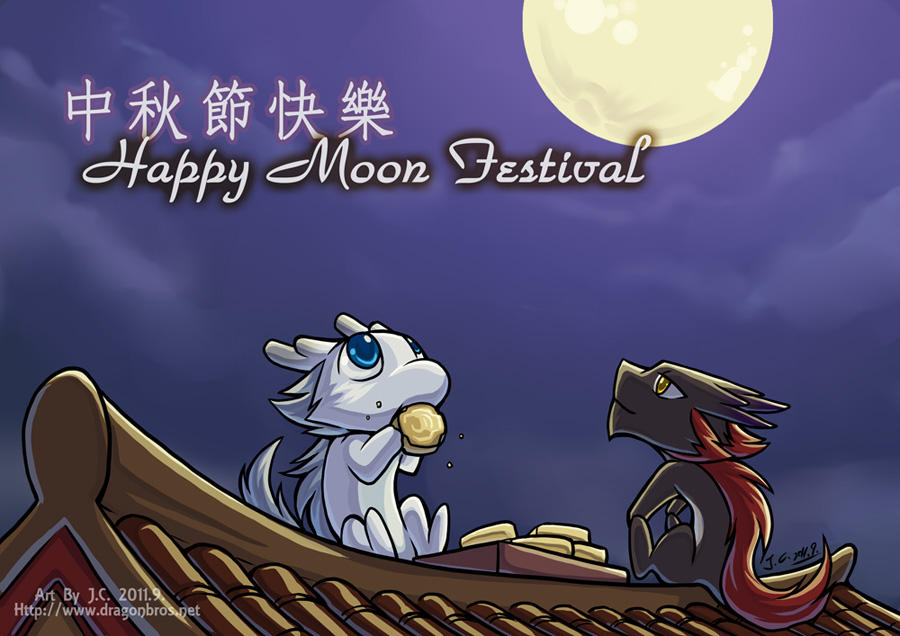 DragonBros Happy moon festival by J-C