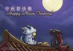 DragonBros Happy moon festival