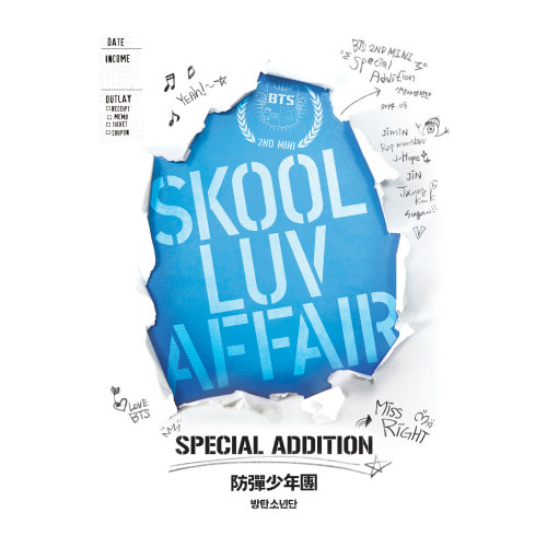 Bts - Skool Luv Affair Special Addition (repackage by