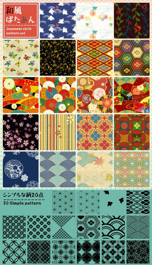 Pattern Japanese  Japanese_style_pattern_by_gimei