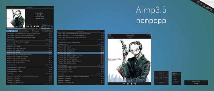 AIMP 3.5 ncmpcpp