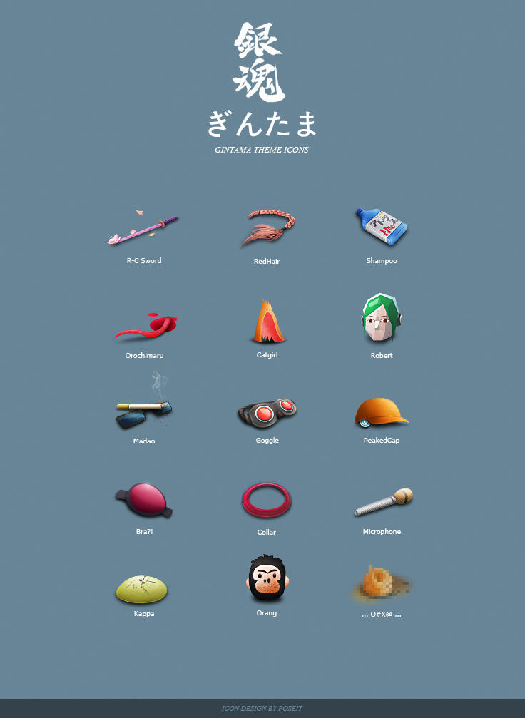 GINTAMA ICONS Continuation by poseit