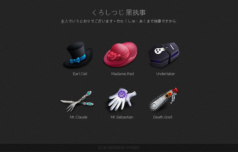 Kuroshitsuji Theme Icons