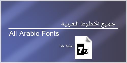 All Arabic Fonts by Ultradragon