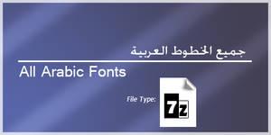 All Arabic Fonts