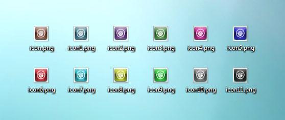 Cydia Icons iPhone by yang23