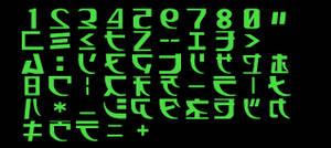 matrix code font v15