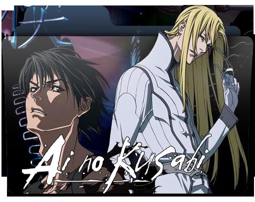 """Képtalálat a következőre: """"Ai no Kusabi png"""""""