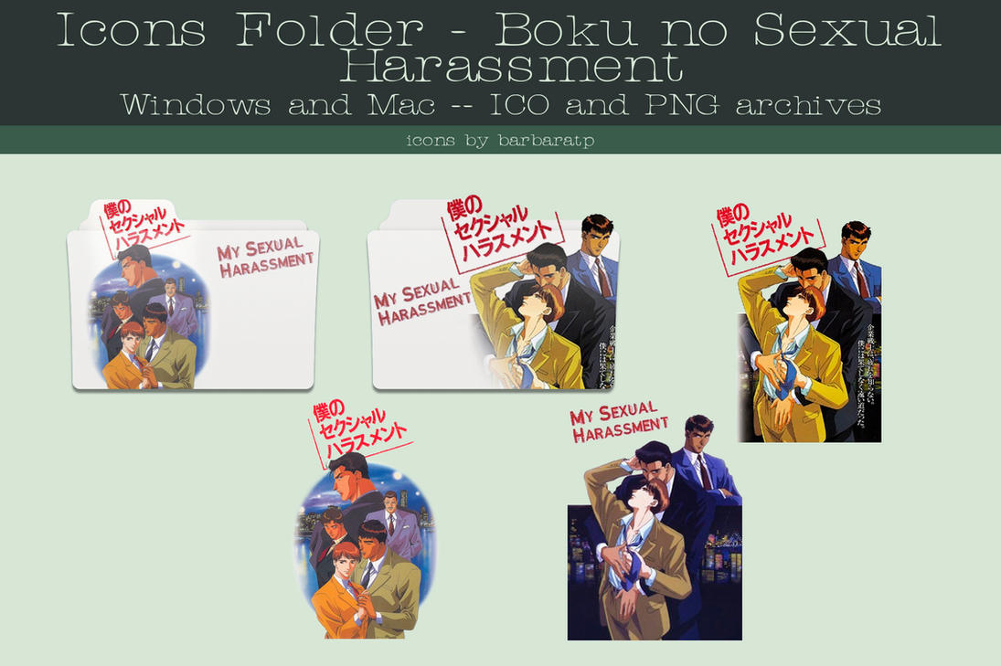 Boku No Sexual Harassment Anime