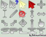Split by bokuwatensai