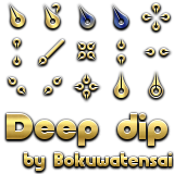 Deep Dip cursor set by bokuwatensai