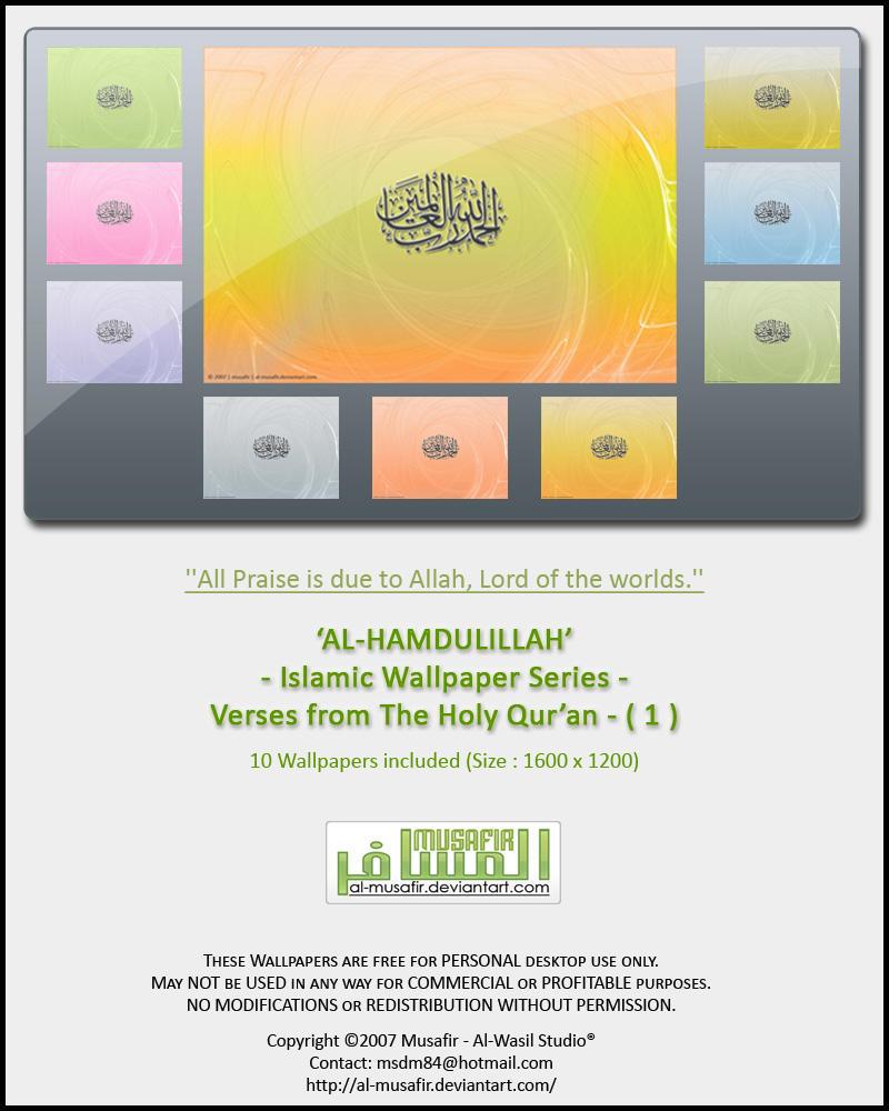 Islamic Wallpaper Series - 1