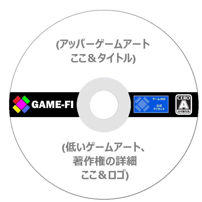 game fi disk design templates cero japan by levelinfinitum on