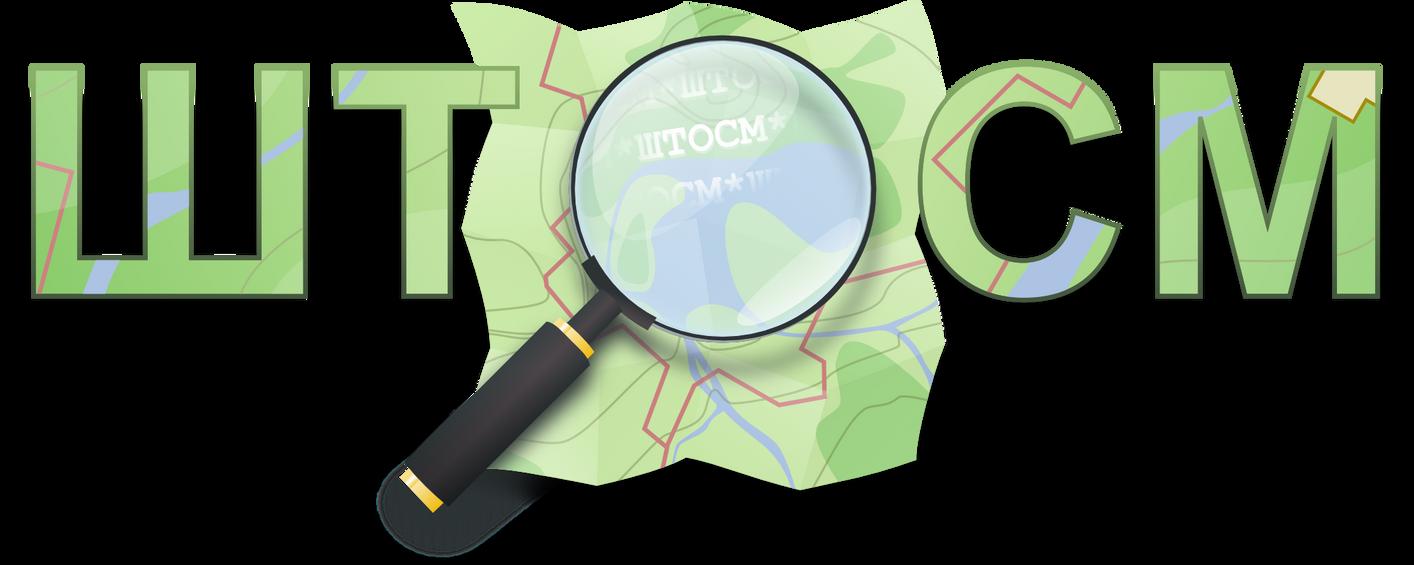 SHTOSM Logotype by Diamond00744