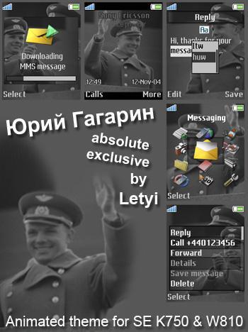 Yuri Gagarin by Letyi