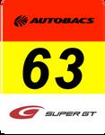 Super GT Numberplate by BFG-9KRC