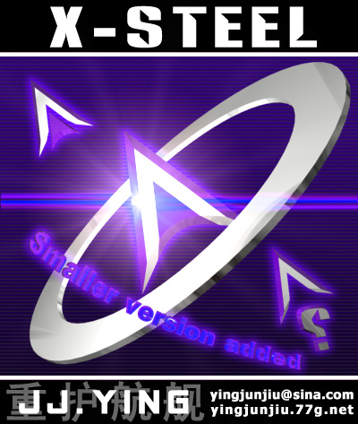 X-Steel :RED: 1.1 for CursorFX