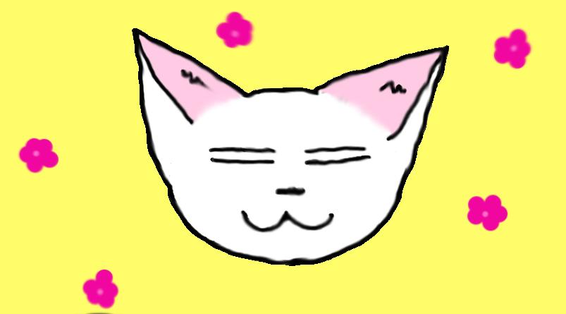 Cat Mochi by Bluestar119